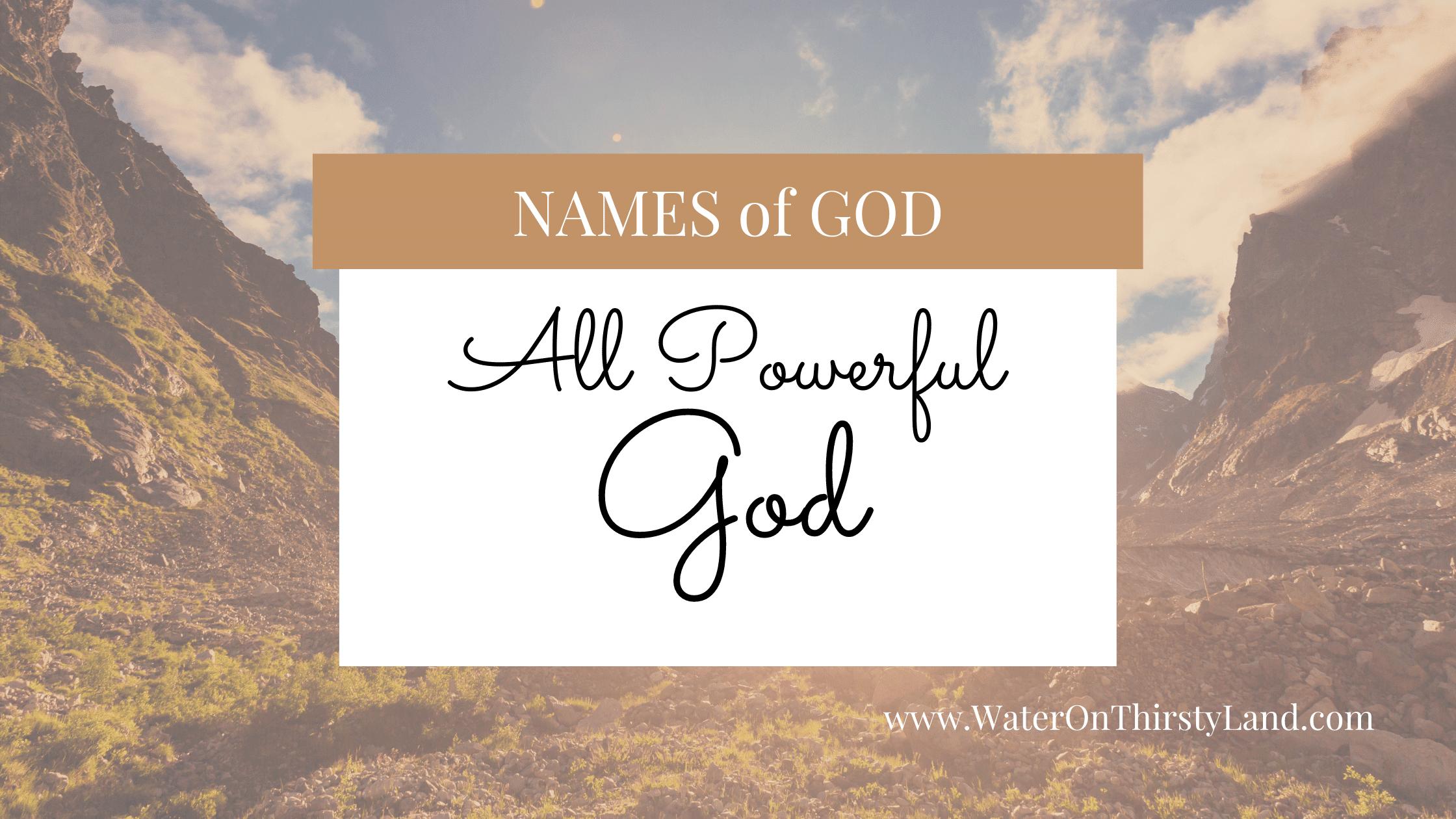 All Powerful God